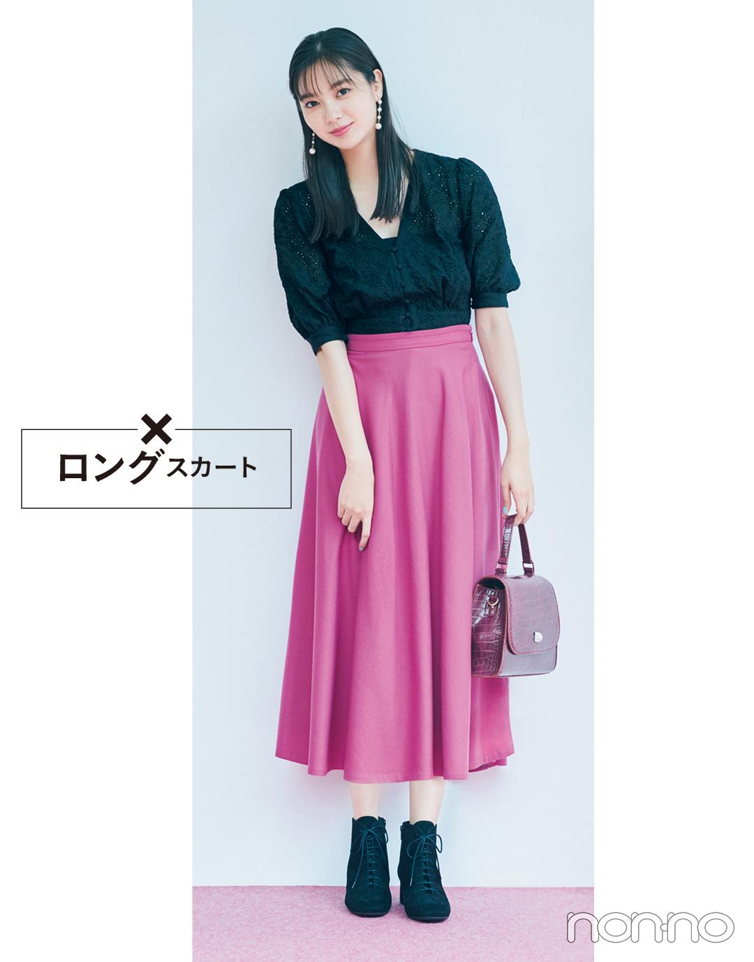 ×ロングスカート