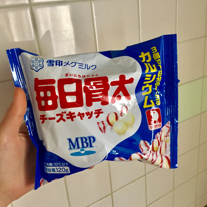 [ダイエット企画詳細②]〜食事編〜_1_7
