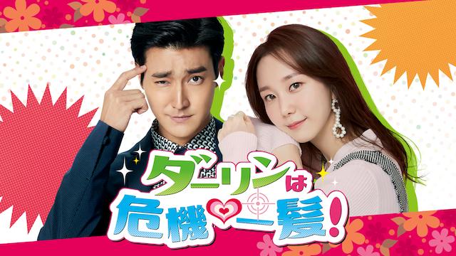 配信で、一気に観たい話題の韓国映画と韓流ドラマ12選_1_11