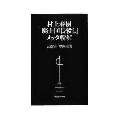 """大人の心をノックする """"夢中確実""""なじっくり読みたい本_1_1-4"""