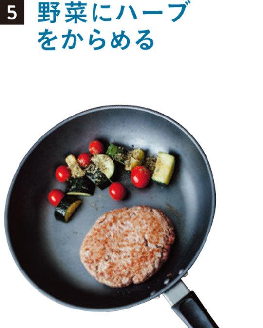 ワンパンで楽ちんおしゃれごはん☆ベストレシピ4_1_4-2