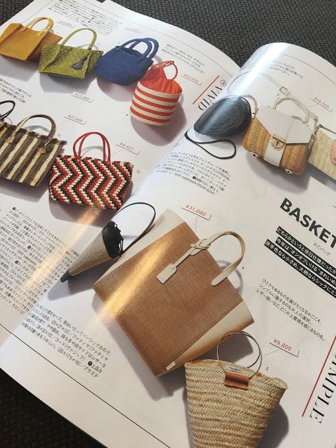 SALEはMarisol誌面にも登場したアイテムを賢くお買い物♡_1_1-2