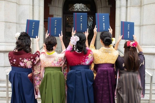 慶應義塾大学を卒業しました♡今後もよろしくお願い致します_1_1