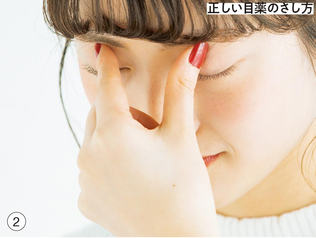 花粉症の季節が終わっても、女子に目薬が必要なワケ★_1_3-5