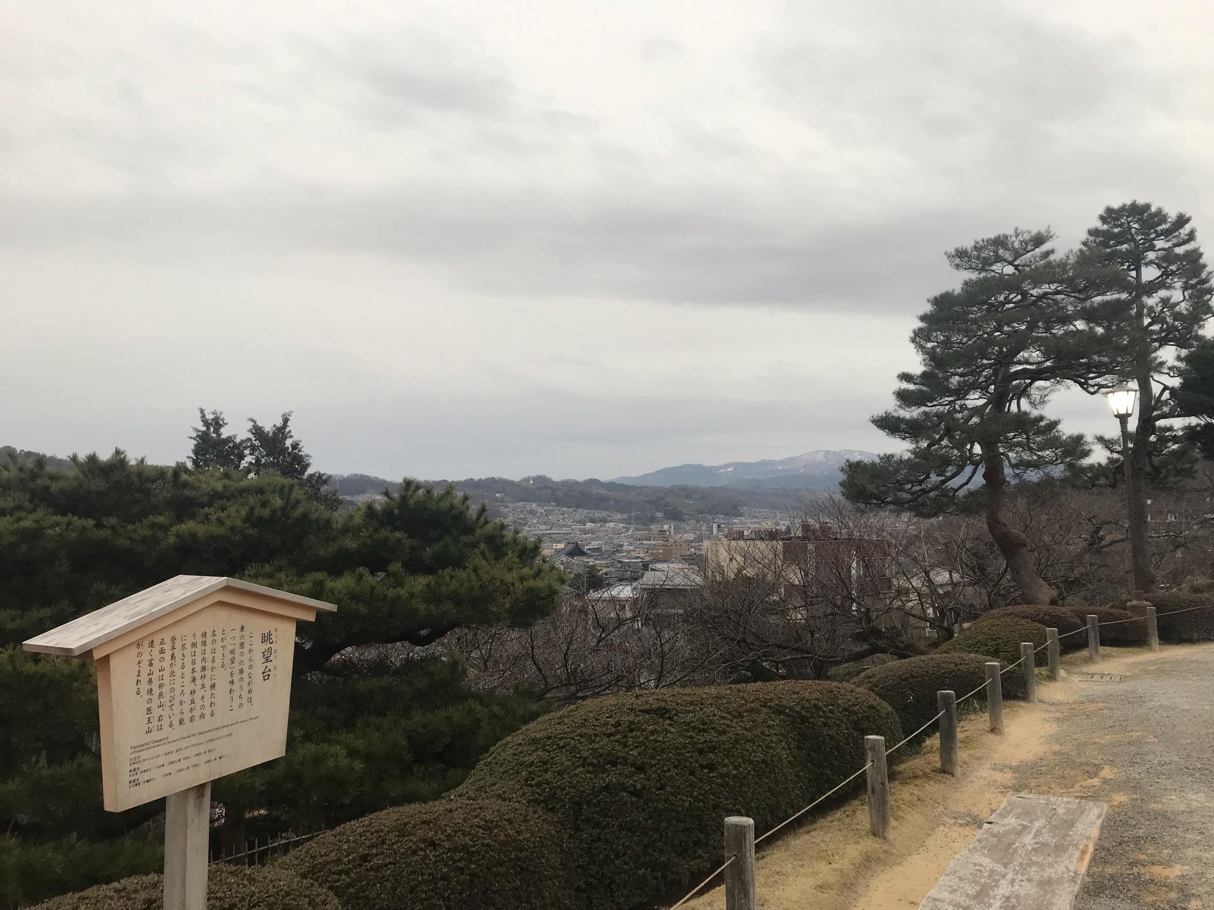 金沢旅行②_1_3-1