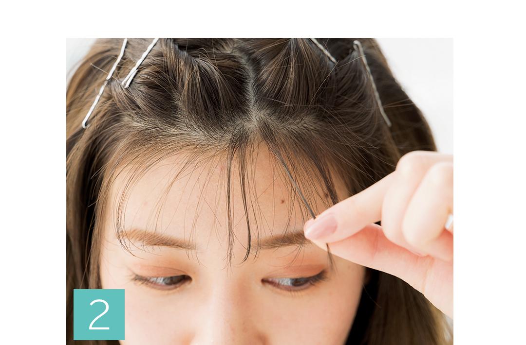 おでこが狭いからシースルー前髪が似合わない…そんなときはヘアアレンジで解決!_1_3