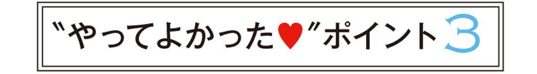 夏に行くのもアリ! 今どき卒業旅行 in 沖縄★先輩の「やってよかった」体験談_1_4
