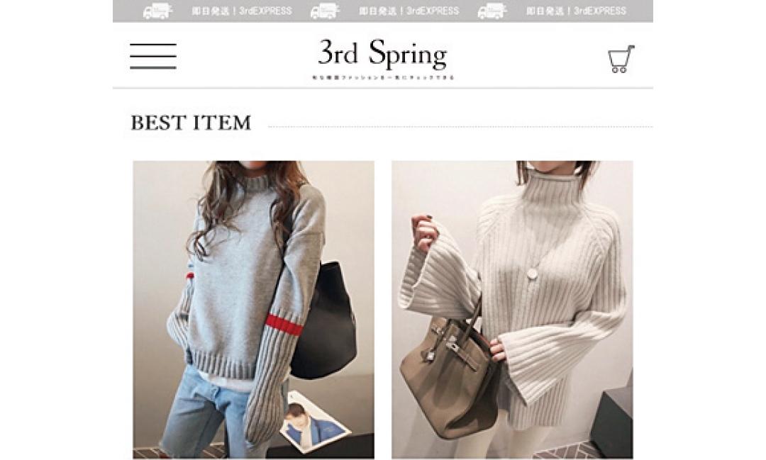韓国ブランドの服、どこで買う? プチプラでおしゃれな通販サイトはココ!_1_1-4