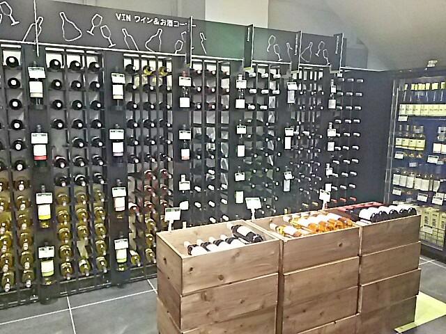 フランス発オーガニックスーパー「ビオセボン」_1_4