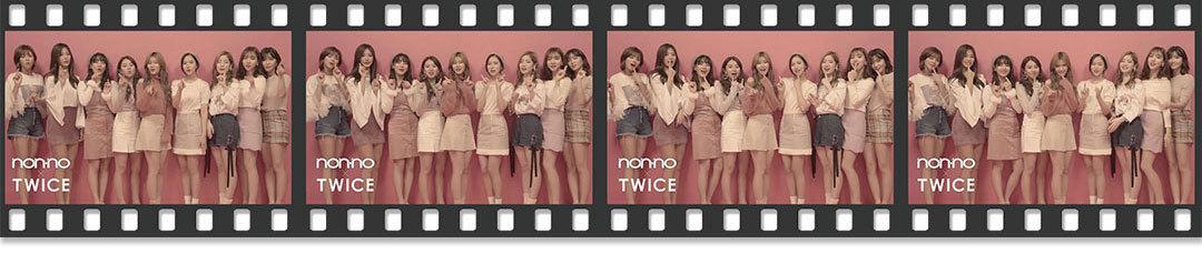 Web限定★TWICEが新曲『One More Time』のポイントダンスを動画でレクチャー!_1_1