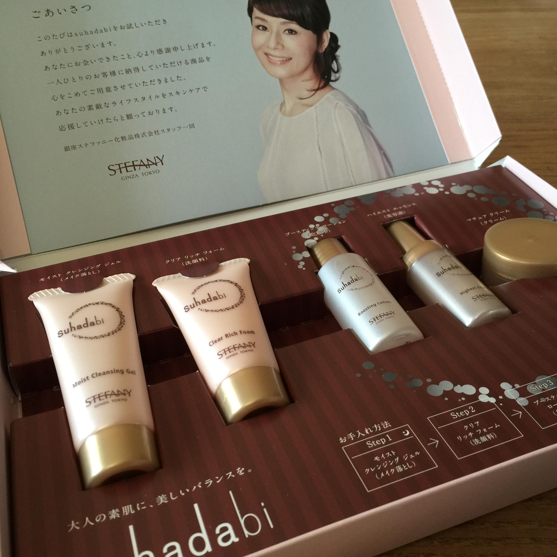 『suhadabi』銀座ステファニー化粧品_1_2