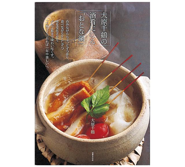 おいしい食材を使った旬のグルメNEWS 五選_1_1-4