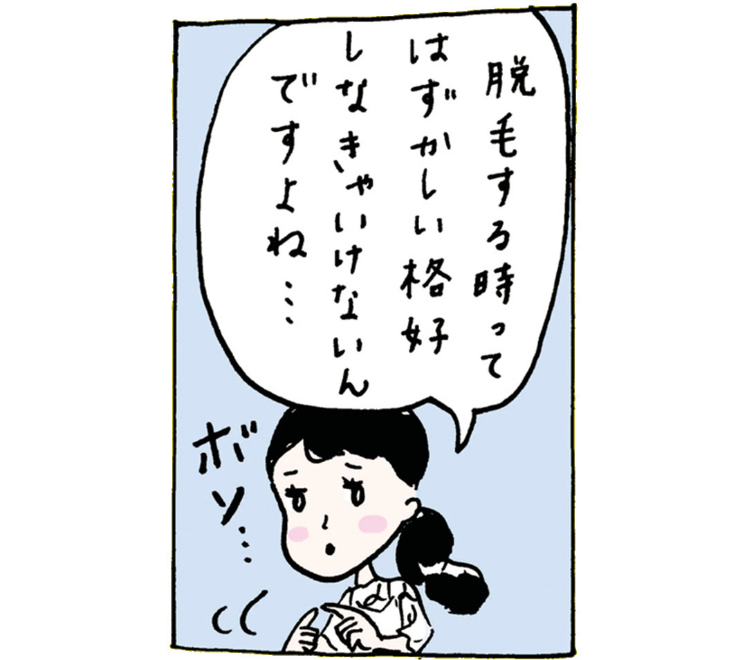 ワキからVIOまで、non-no Webにおまかせ! 夏のムダ毛ケアまとめ★_1_8-8