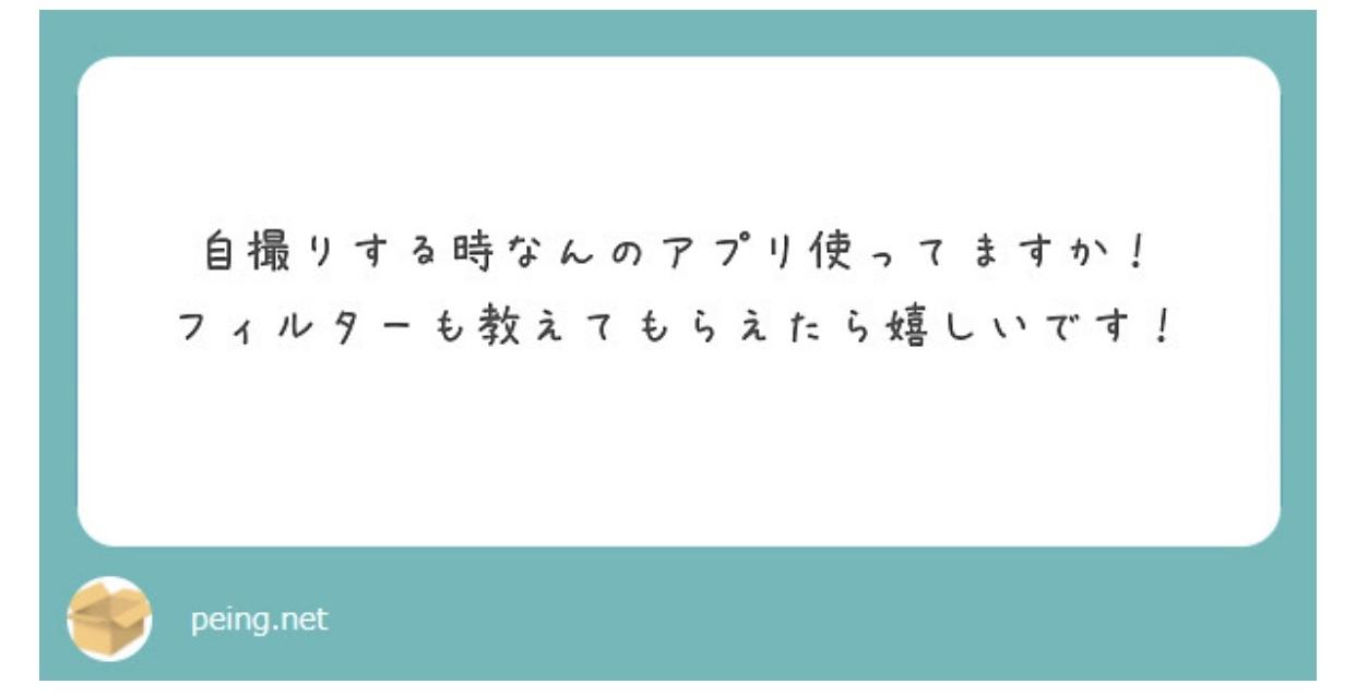 【質問箱】お返事まとめ!その1⋆*_1_8