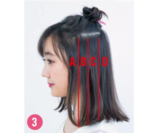 華やかさアップ!  ボブ&ミディアムヘアの今っぽ巻き髪の基本♡ 【超ていねい解説】_1_2-3