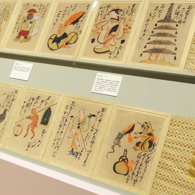 「大津絵」見たさに、東京駅詣で。_1_1-2
