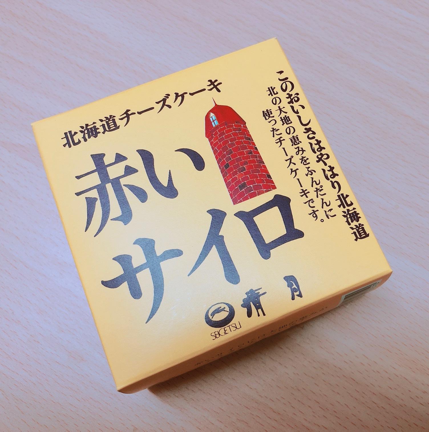 日本代表も食べてた?!チーズケーキ( ゚д゚)_1_1