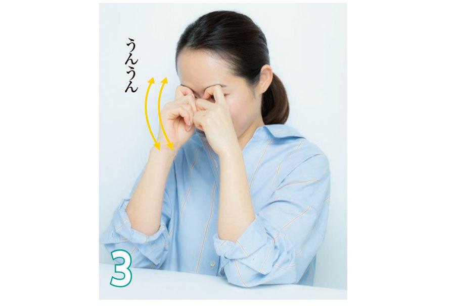 頭の重みで圧をかけ、「うんうん」と縦に2 回(3)、「イヤイヤ」と横に2回(4)首を振る。5回繰り返す。指の位置を眉の中央、眉じり、上まぶたの脇にずらし、同様に  。