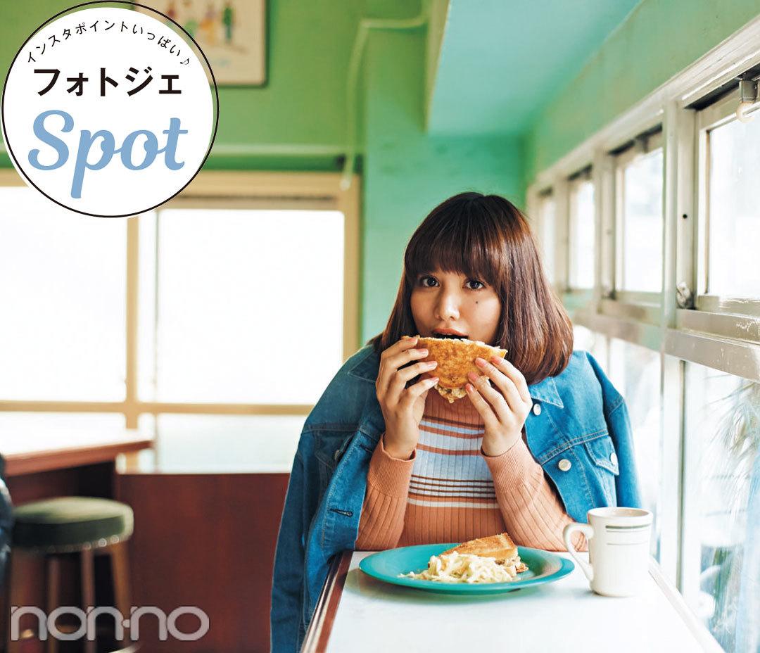 TOKYOフォトジェCafe④★おしゃれすぎる♡バイ ミー スタンド_1_2