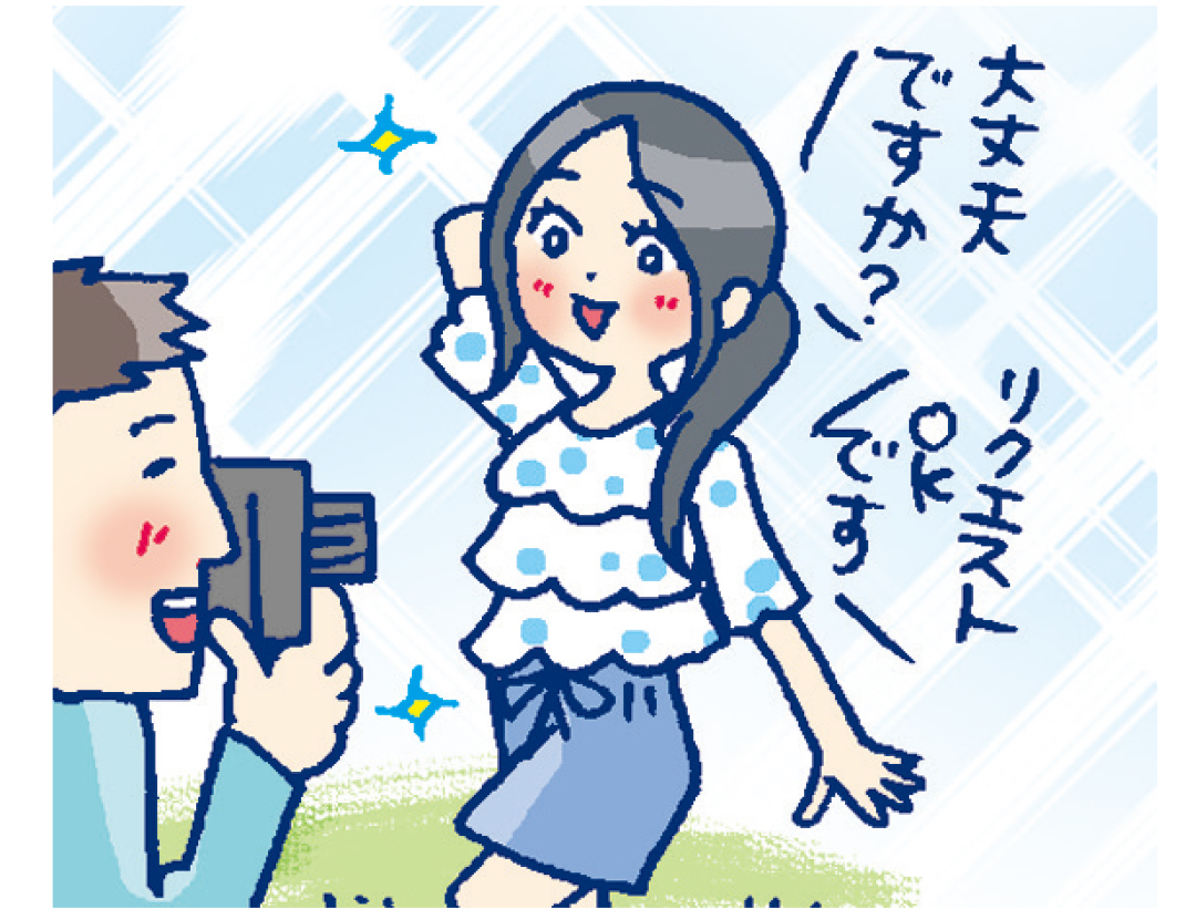 撮影会モデルの大学生の時給は3000円。土日稼働で最高月収16万円!【今ドキ20代の令和の稼ぎ方】_1_3
