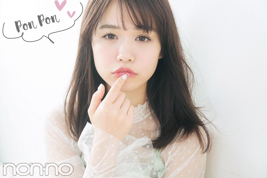ゆうこすのモテ顔レッスン☆「お色気リップ」で計算高く♡_1_4