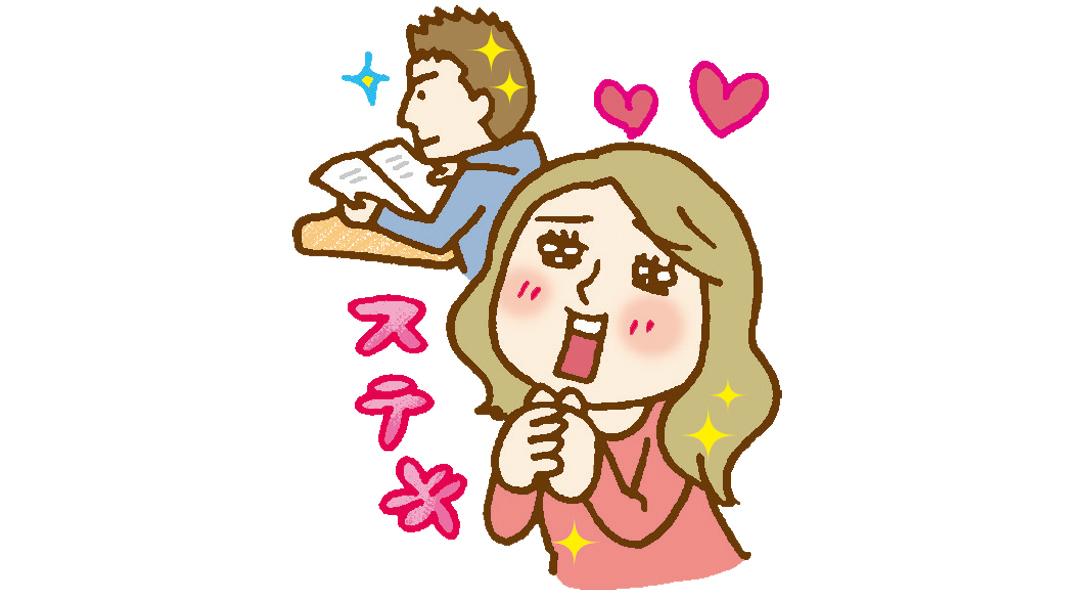 コロナ禍でも変わらず仲良し♡ カップルのリアルをレポ! 【ハタチの恋活白書】_1_6