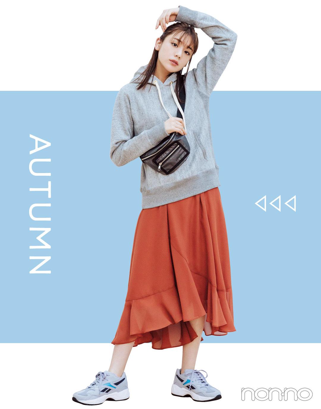 2019秋トレンド★ シフォン風スカートなら今から3か月、5通りに着回せる!_1_3-5