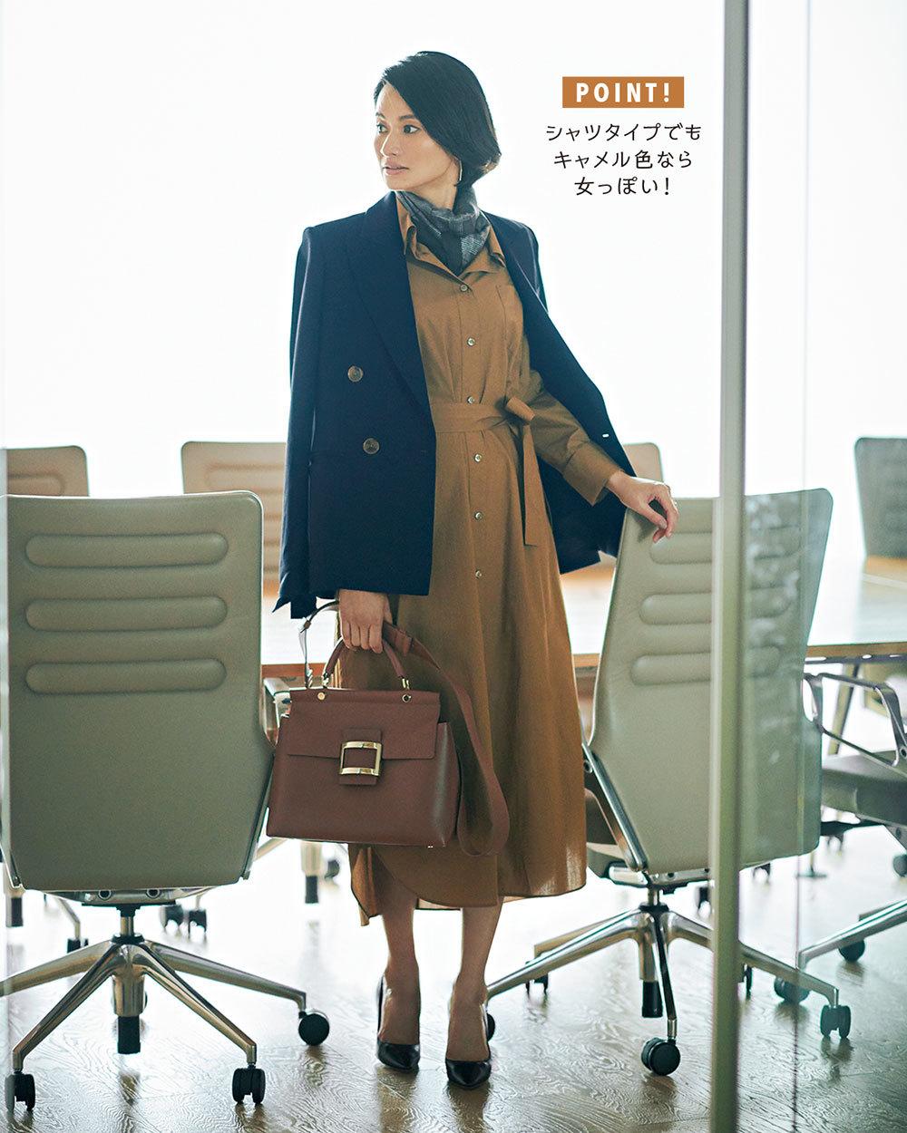 「一枚でサマ見えワンピ」 きちんと見えて女っぽいシャツワンピースはお仕事に最適!_1_1-1