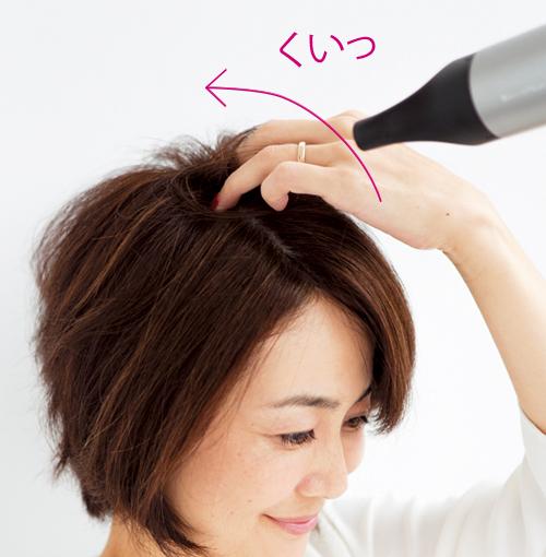 アラフォーの髪悩み「薄毛」問題はスタイリングが強い味方!_4_4