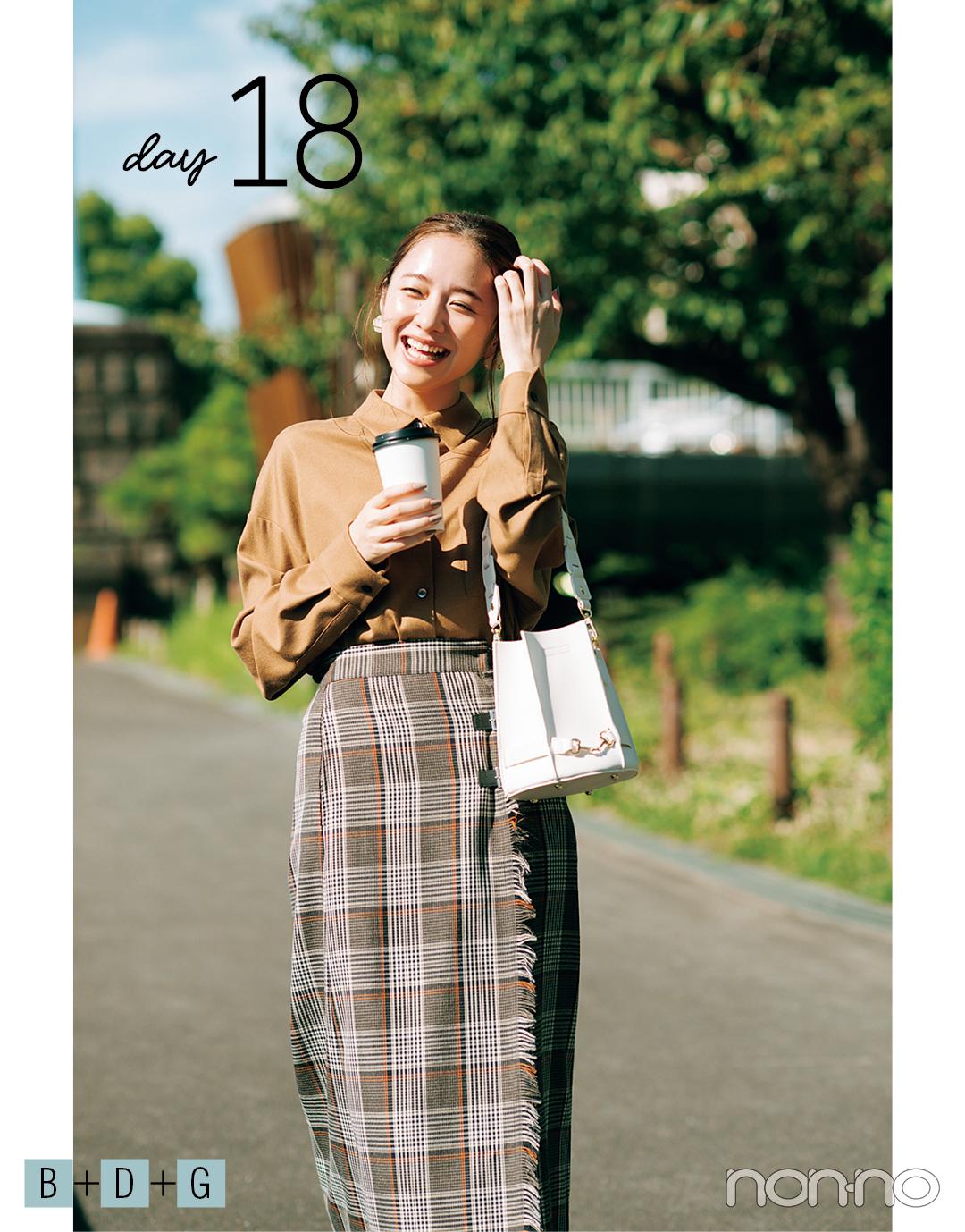 【堀田真由の家⇄外どっちも可愛い着回し20days⑤】day16~20_1_4