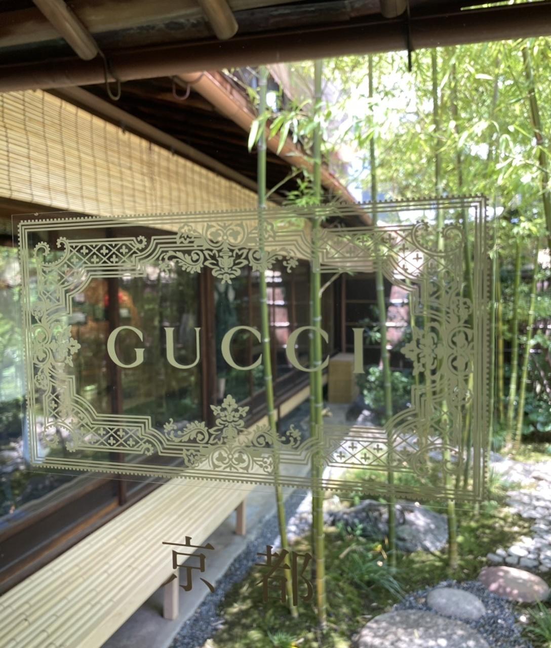 京都旧川崎邸「グッチバンブーハウス」にてグッチの世界観を堪能!!_1_2