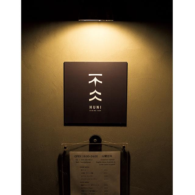 お寿司に甘味。美食の街・金沢の「夏の味」 五選_5_1-2