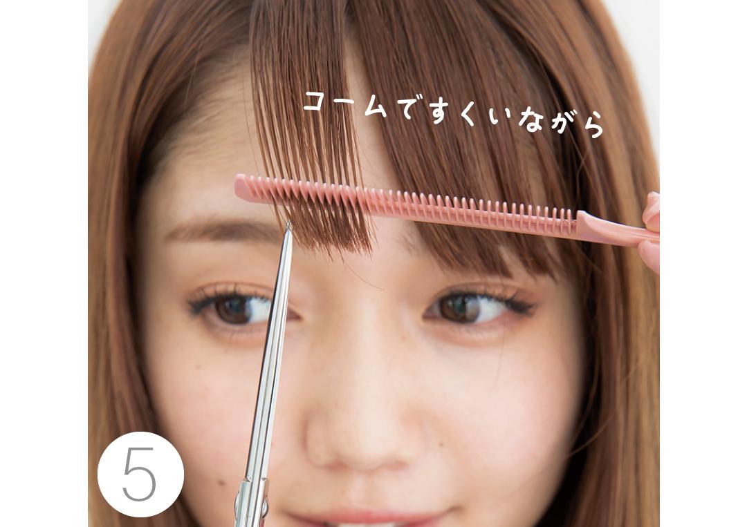 【5】一番短くする部分から コームで髪を押さえつけないようにすくい、一番短くしたい①ブロック目からカット。 コームですくいながら