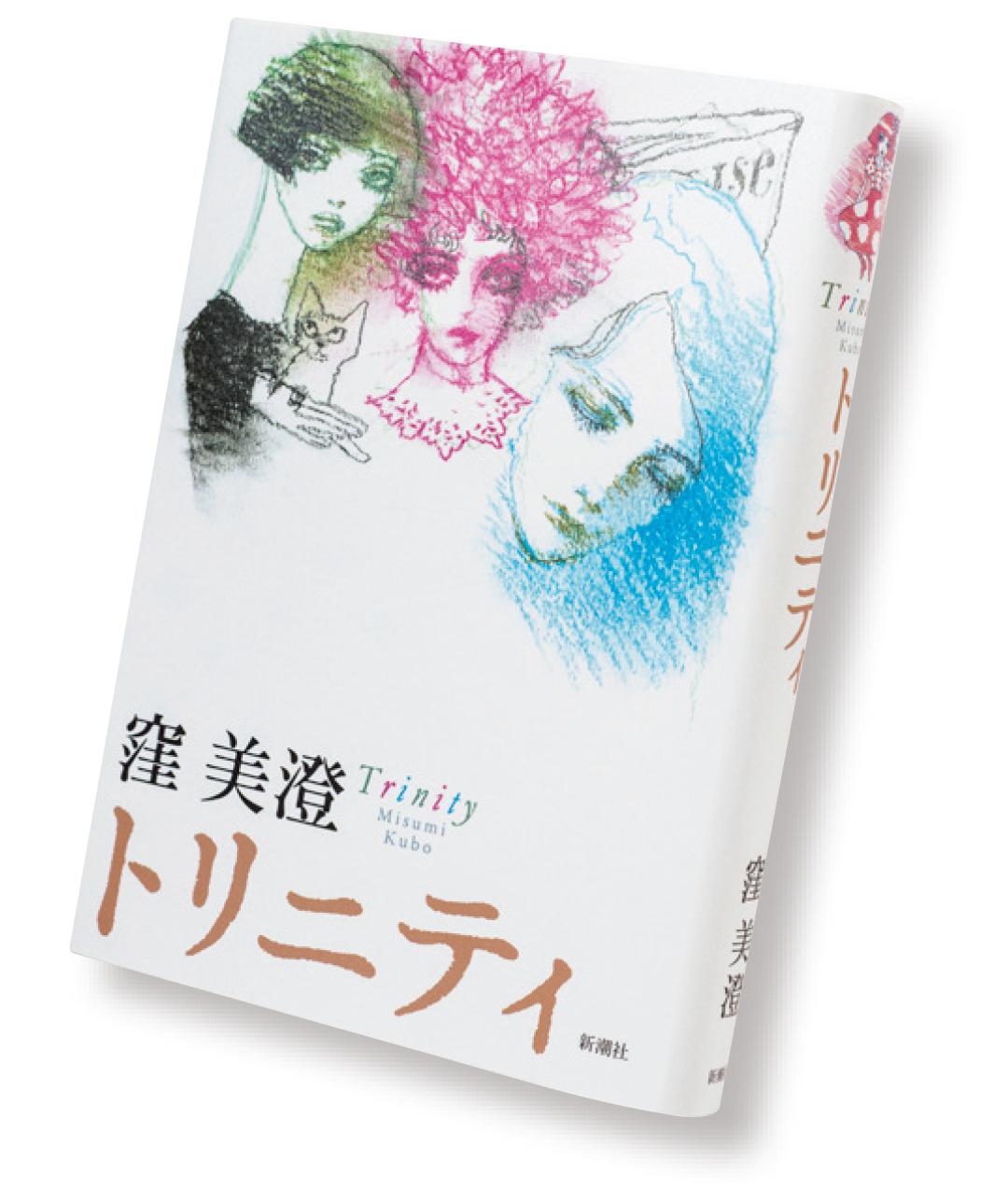 花田菜々子が20歳女子におすすめする本をもっと見る_1_6