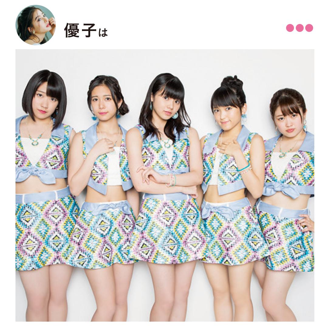 新木優子&馬場ふみか&鈴木友菜が2019年に注目してるミュージシャンって?_1_2-3