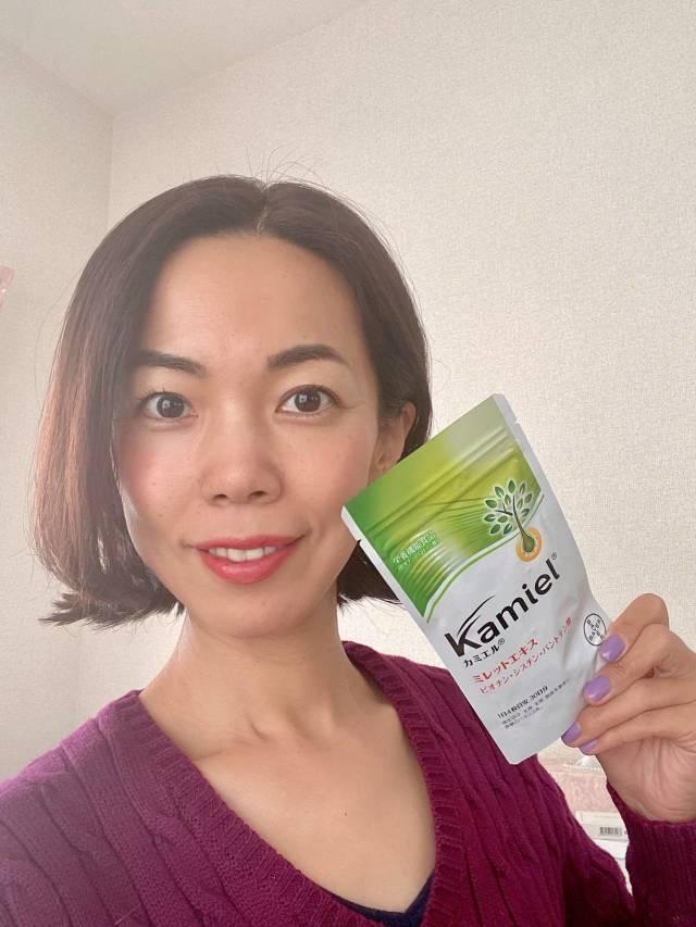 美しい髪もサプリの時代!Kamiel/カミエル製品でインナービューティ_1_3