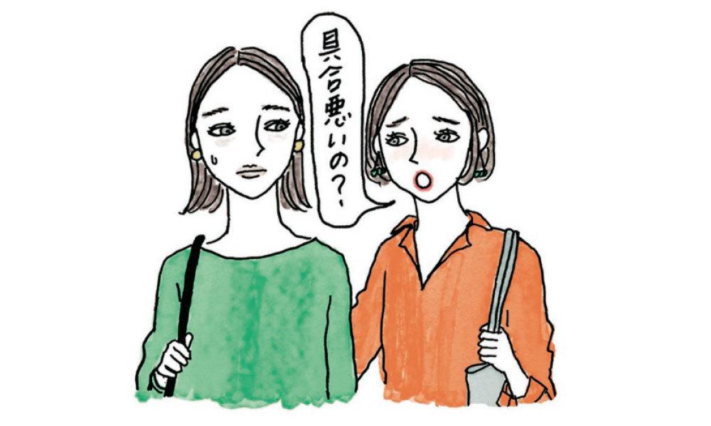 """アラフォー読者の""""口紅""""事情_5"""