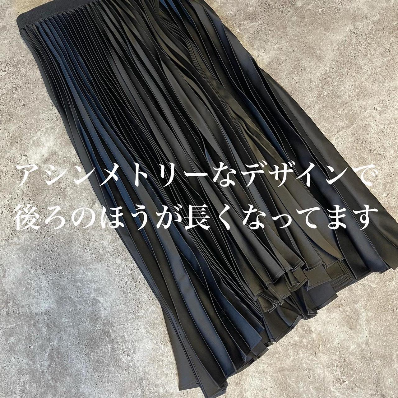 ユニクロのプリーツラップスカート