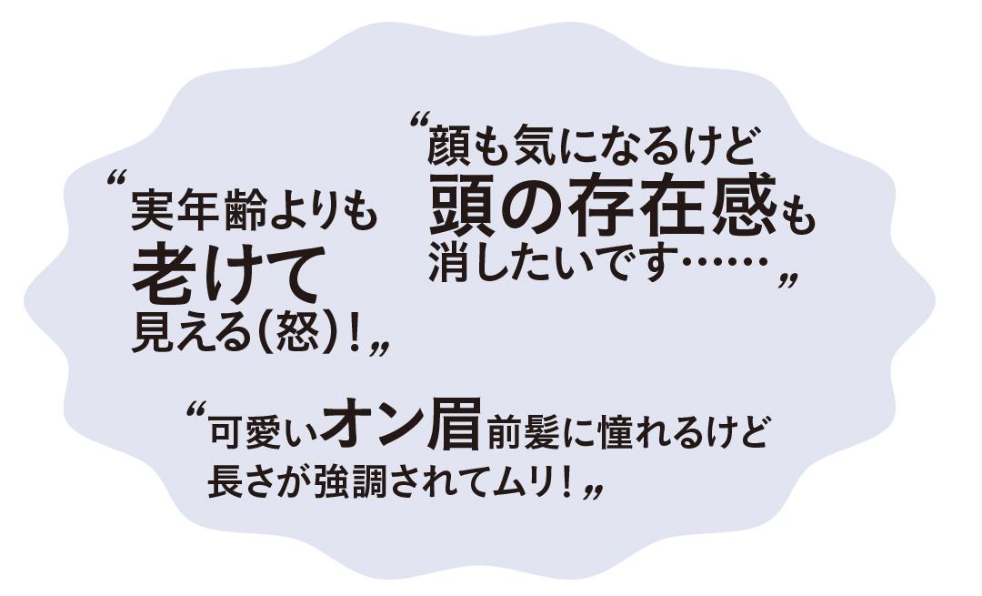 面長さんが卵型小顔に見えるヘアカタログまとめ♡ _1_3