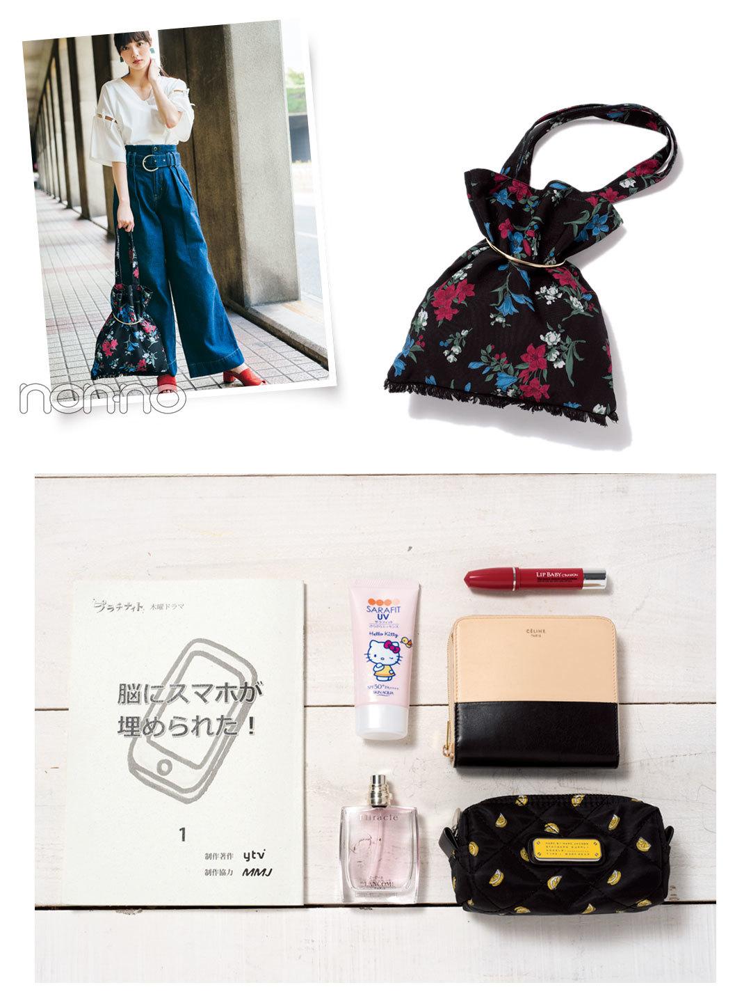 モデルってどんなバッグ持ってるの? ばっさー、優愛、七瀬、優子、友菜の私物をなんと中身まで公開!_1_1-2