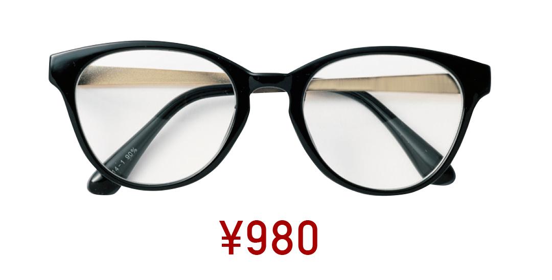 980円以下の小顔♡ 伊達メガネ、プチプラブランドで選ぶべき一品はコレ!_1_2-2