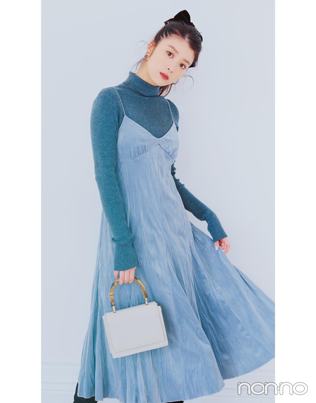 春色ブルーなら、スモーキーな色みが正解! 即買いしたい6着をお届け♡  _1_2