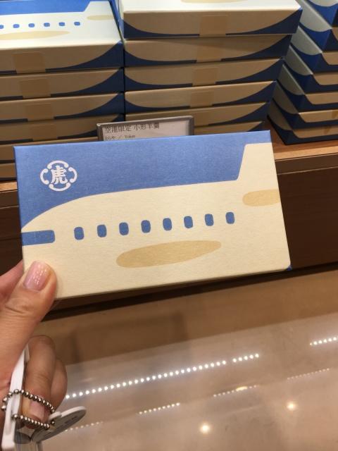 出発前に羽田空港で調達できるオススメ手土産_1_3