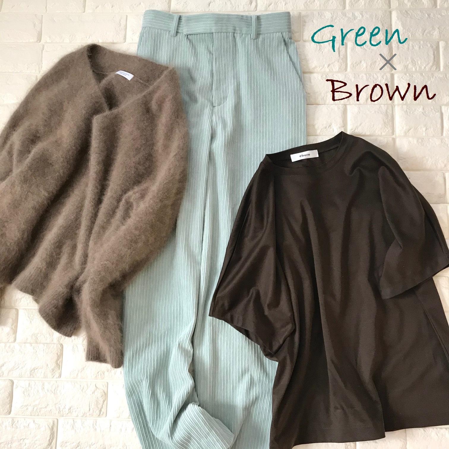 ユナイテッドアローズのグリーンのパンツとブラウンを合わせたコーデ画像