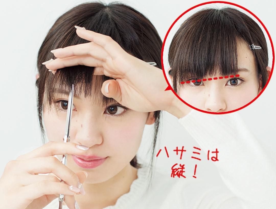 図解でよーくわかる! 小顔も叶う「アイドル前髪」の作り方_2_5