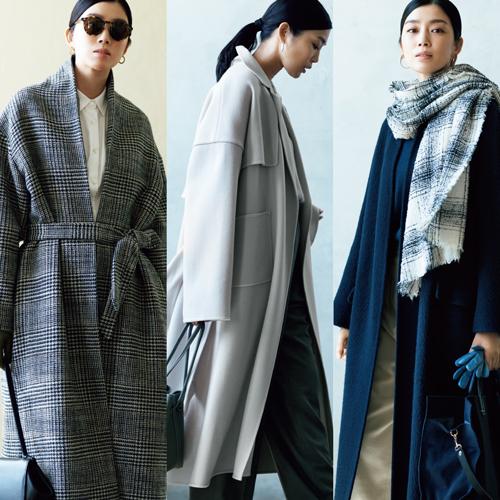【今季買うべき「指名買いコート」5選】人気ブランドの予約続出コートが勢ぞろい!