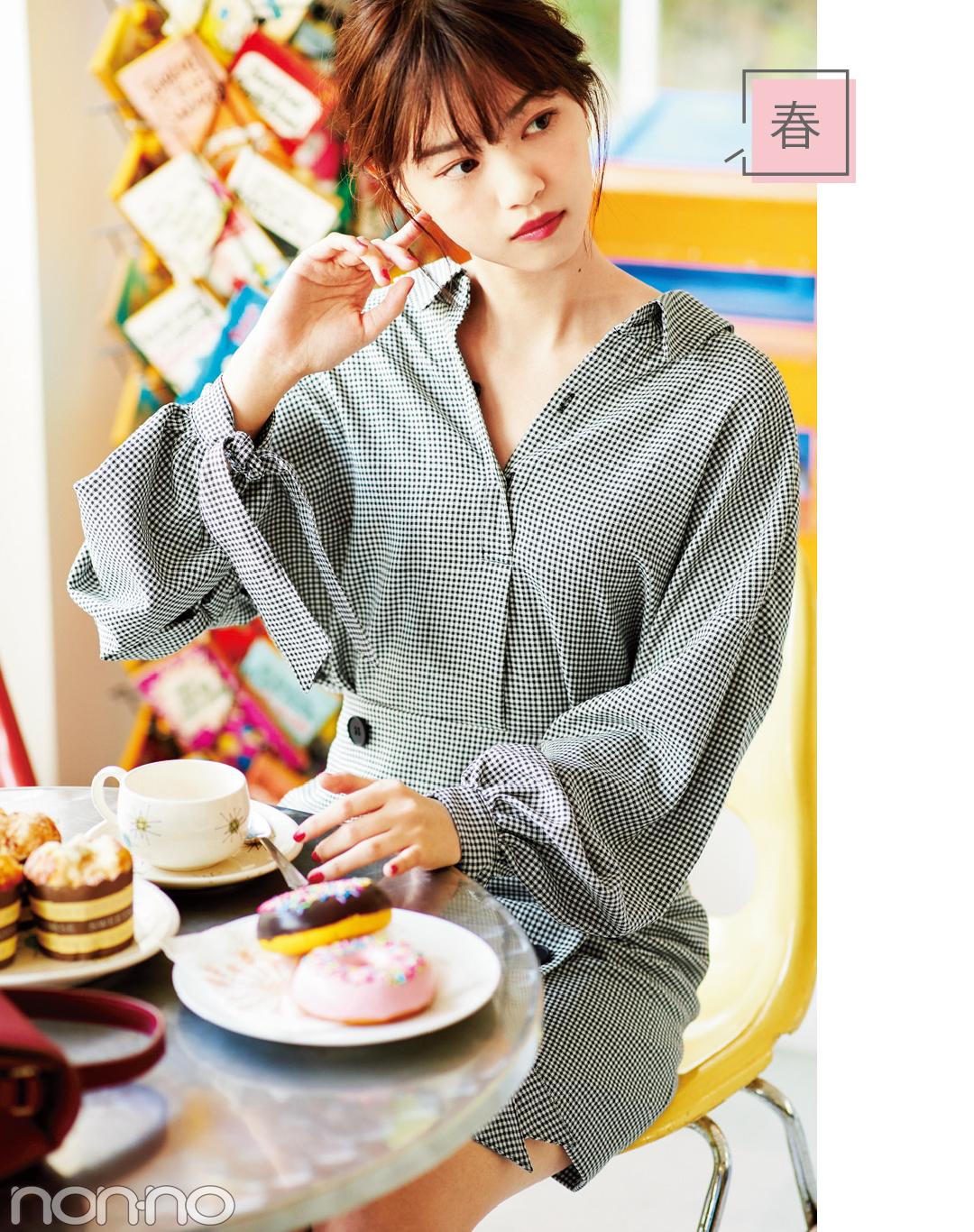 西野七瀬がギンガムチェックのシャツを今→春3段活用着回し!_1_4