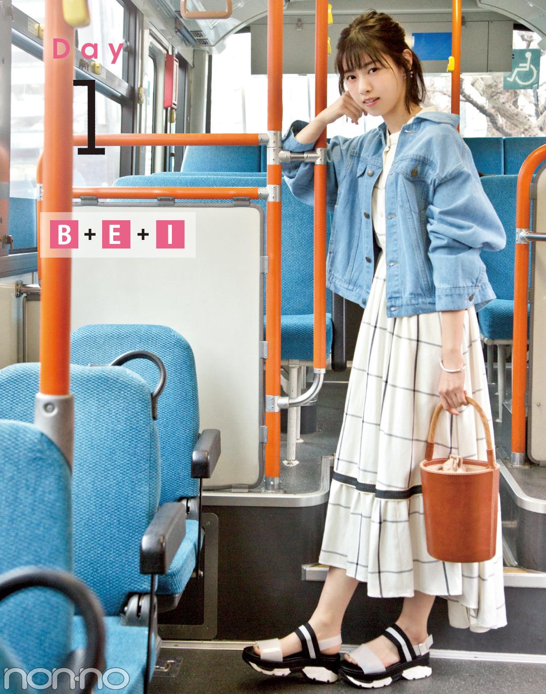 西野七瀬主演♡「4月の甘め服に5月の買い足し」でおしゃれ度アップ着回し5days!_2_1
