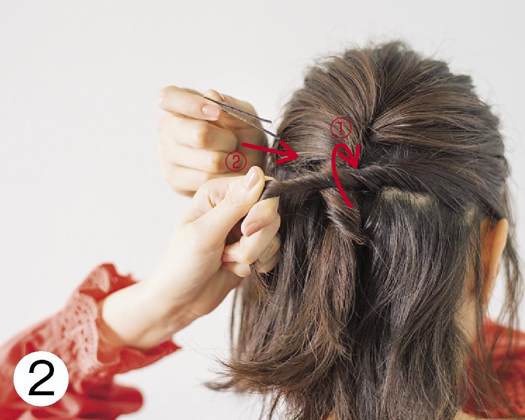 ボブのヘアアレンジ♡ 西野七瀬のうなじ見せまとめ髪で#彼女感!_1_3-2