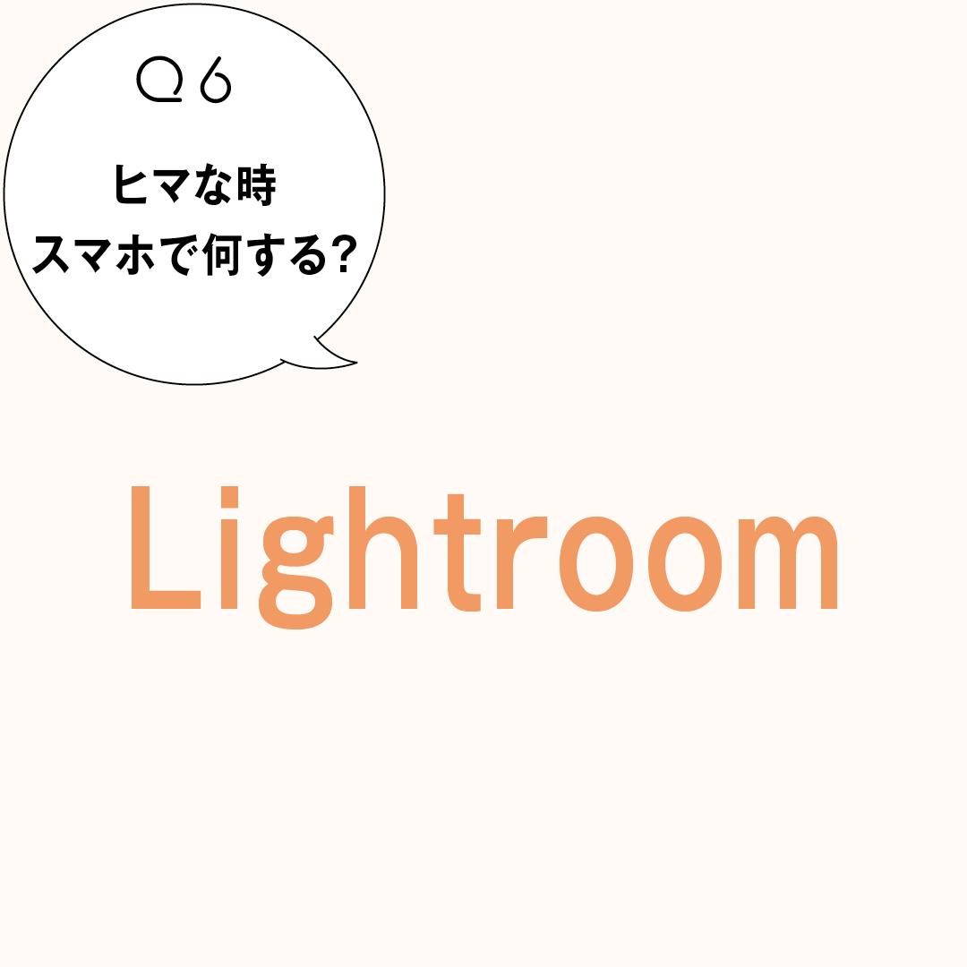 江野沢愛美のバッグとスマホの中身を大公開!_1_2-6